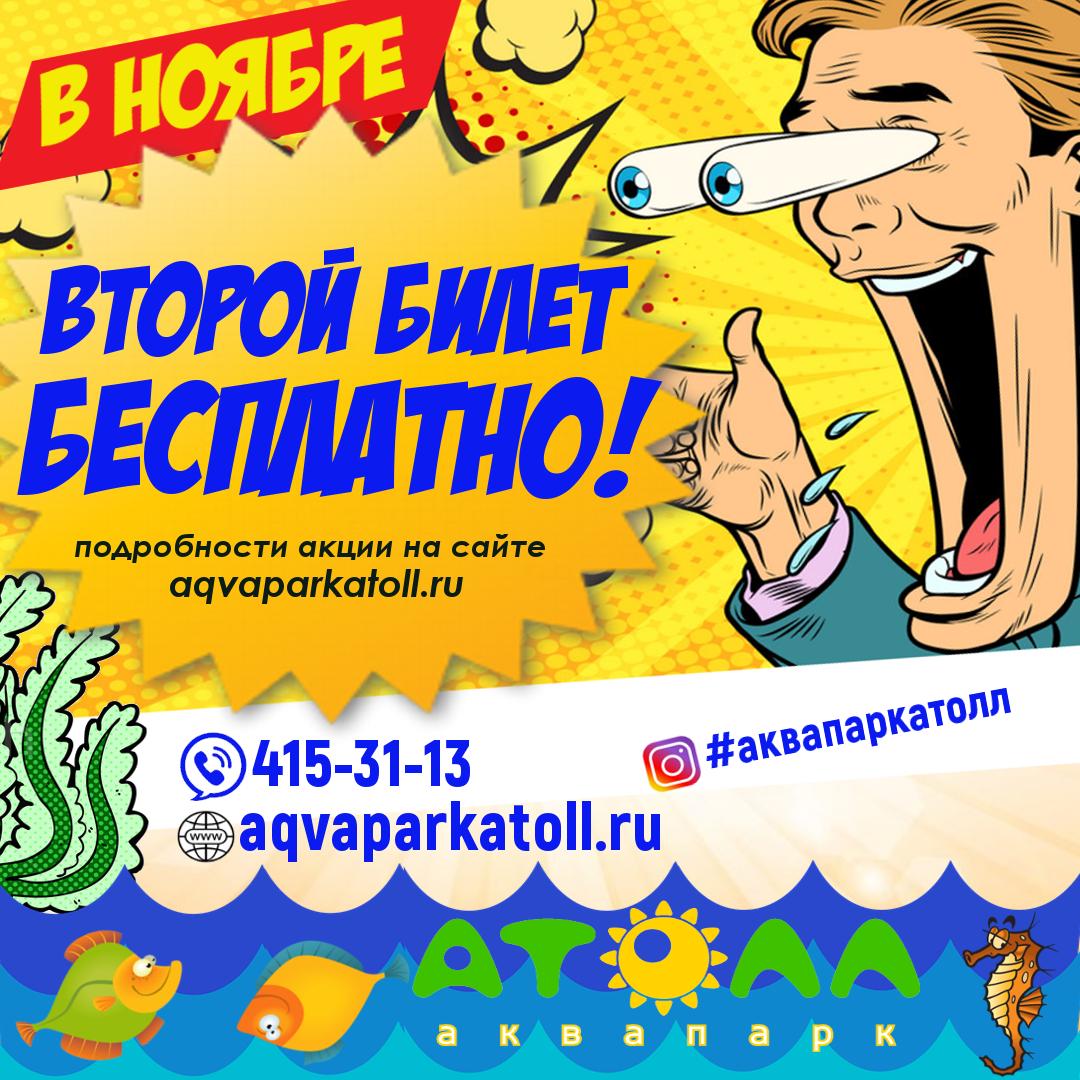 dlya_rozygrysha_vk.jpg