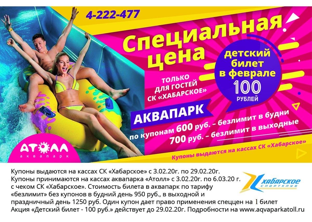 docs_mail_ru%D1%83%D1%83.jpg